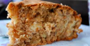 Elmalı Bademli Tarçınlı Kek Tarifi